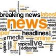 هفت خبر جذاب از شرکت شما برای خبرنگاران