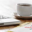 قالب آماده خبر رسمی «به روز رسانی وبسایت»