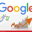 اخبار رسمی، گوگل، گوگل نیوز، Google News