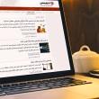 فرصت همکاری برای بلاگرها