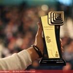 iran-mobile-festival-winners