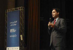 سخنرانی مجید کثیری در ششمین جشنواره وب ایران درباره ارتباطات جامع بازاریابی و برندینگ در کسب و کارهای آنلاین