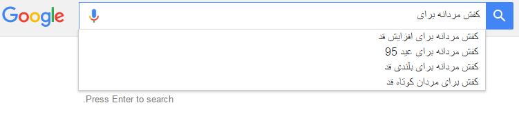 اخبار رسمی، گوگل