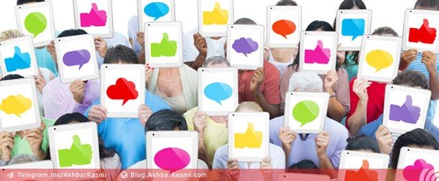 بازاریابی-محتوا-شبکه-های-اجتماعی-وبلاگ-اخباررسمی