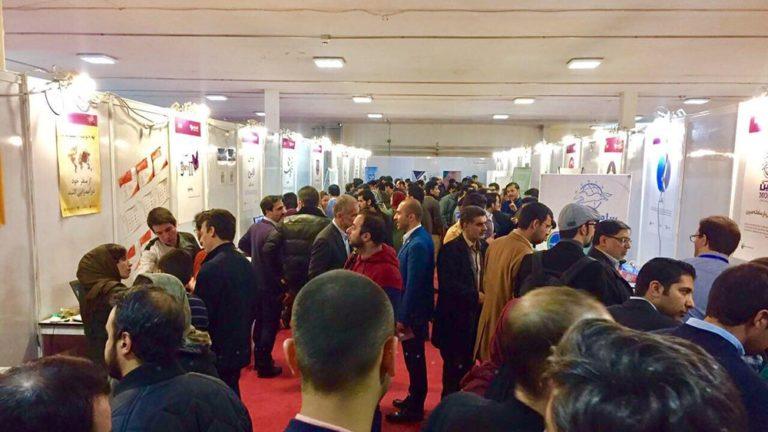 نمایشگاه برای جذب مشتری  و بازاریابی